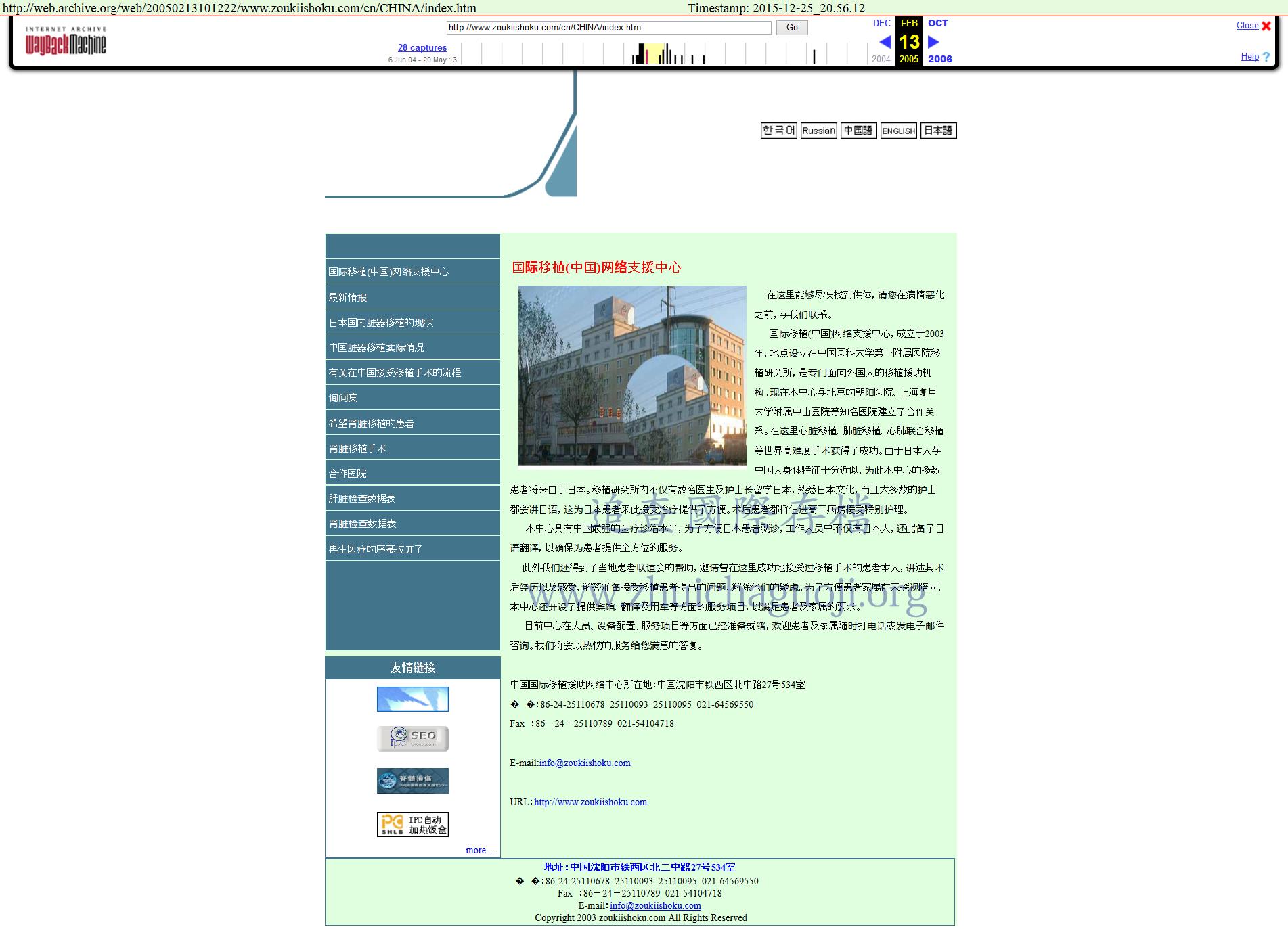 How Can I A Pdf File From Wenku.baidu.com