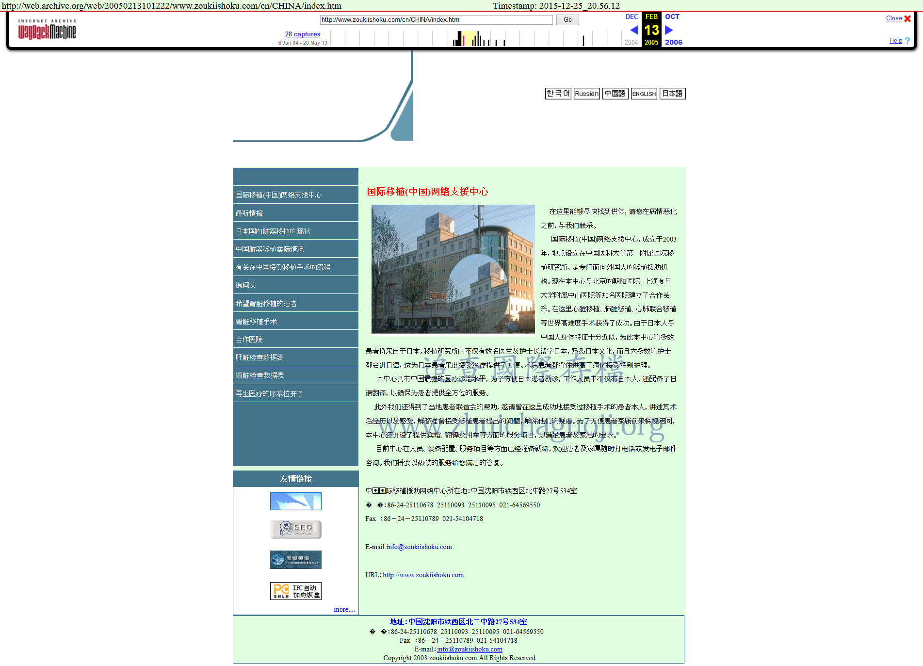 How To Pdf From Http //wenku.baidu.com