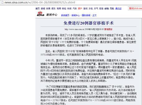 http://www.zhuichaguoji.org/sites/default/files/files/report/2015/06/48090_image004.jpg