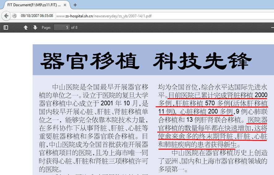 http://www.zhuichaguoji.org/sites/default/files/files/report/2015/06/48090_image032.png