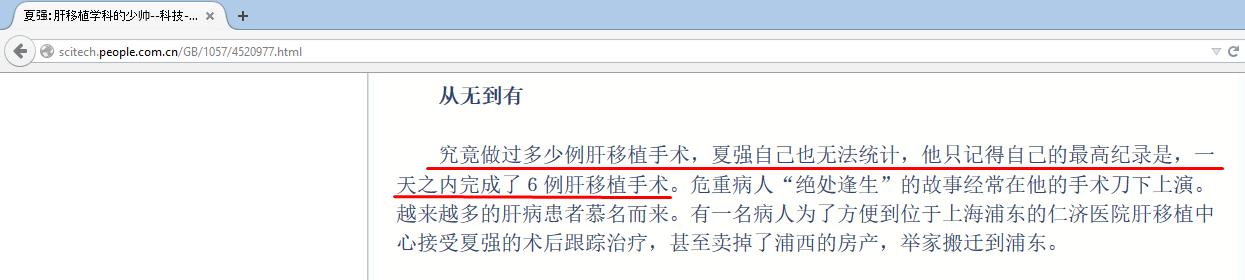 http://www.zhuichaguoji.org/sites/default/files/files/report/2015/06/48090_image038.png