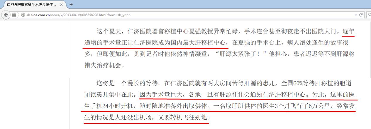 http://www.zhuichaguoji.org/sites/default/files/files/report/2015/06/48090_image040.png