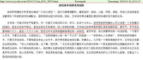 https://www.zhuichaguoji.org/sites/default/files/image/2021/04/1_2.png