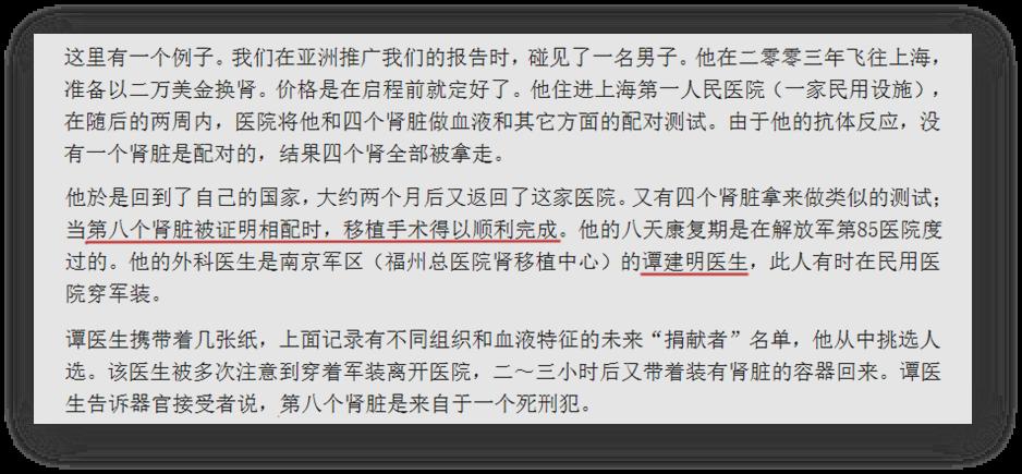https://www.zhuichaguoji.org/sites/default/files/image/2021/05/image002.png