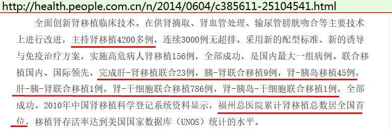 https://www.zhuichaguoji.org/sites/default/files/image/2021/05/image003.png