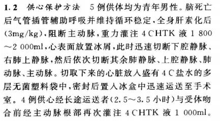 https://www.zhuichaguoji.org/sites/default/files/image/2021/05/image004.png