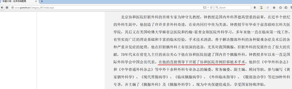 https://www.zhuichaguoji.org/sites/default/files/image/2021/05/image1_0.png