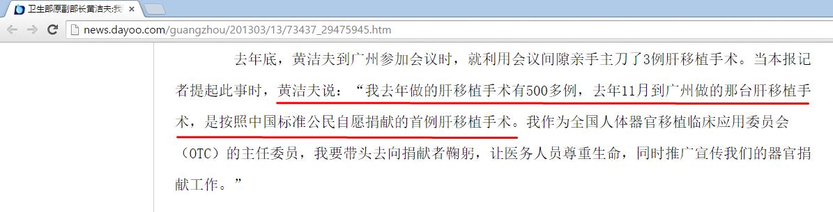 https://www.zhuichaguoji.org/sites/default/files/image/2021/05/image2_0.png