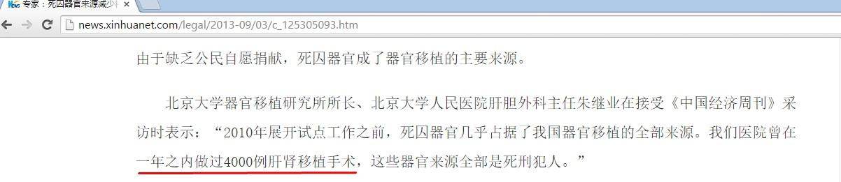/sites/default/files/report/2016/05/65694_investigation_report_1464557856_0.png